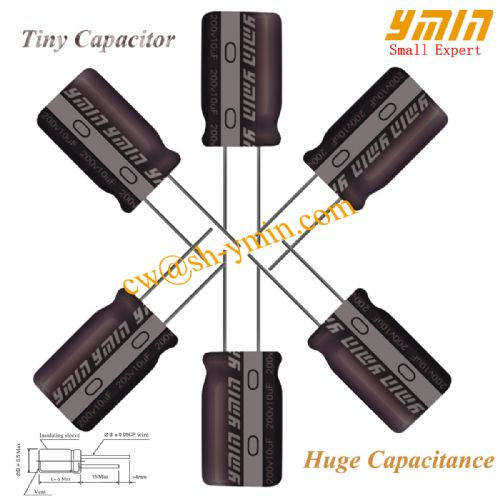 Best Electrolytic Capacitor Manufacturer @ Shanghai Yongming Electronic Co, Ltd