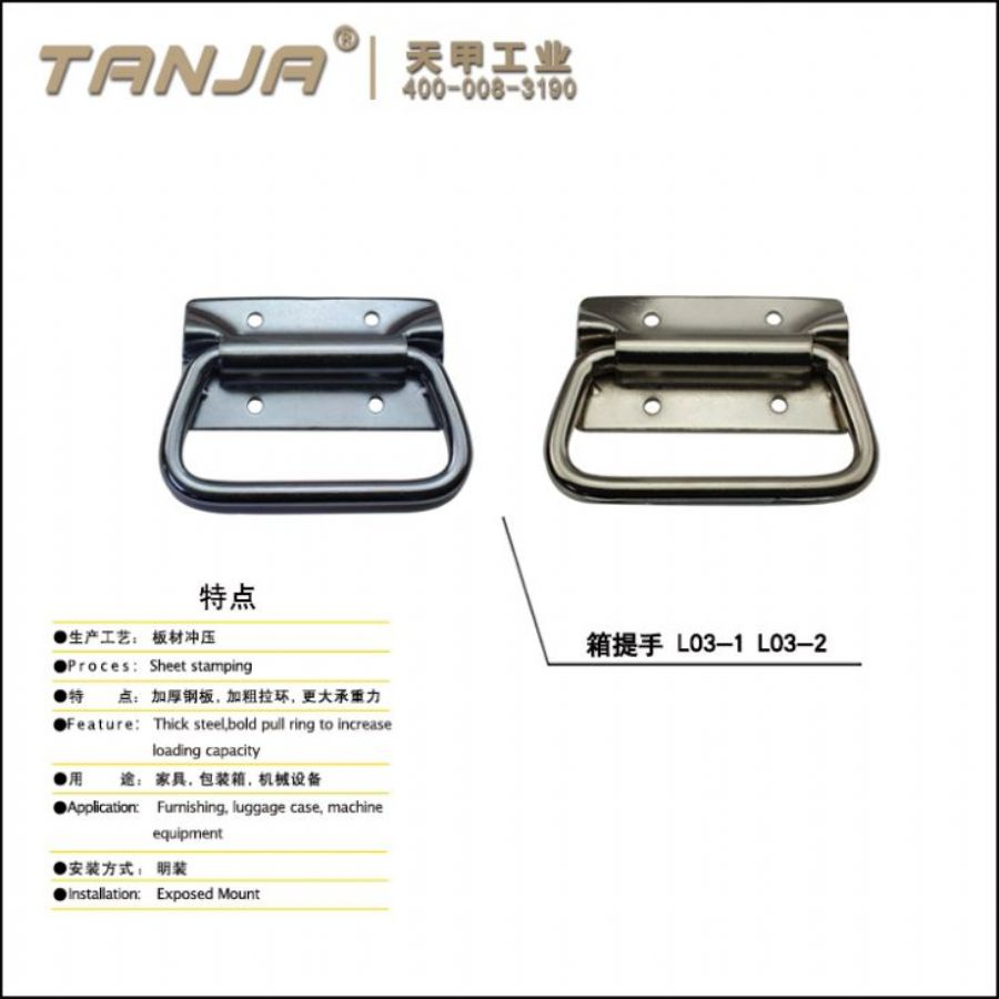 [TANJA] Handle Hardware/Thick Steel Cupboard Puller - metal Flush Mount Chest Handle